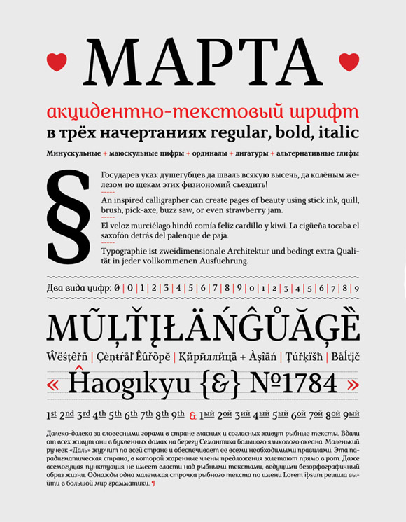 09-fonts